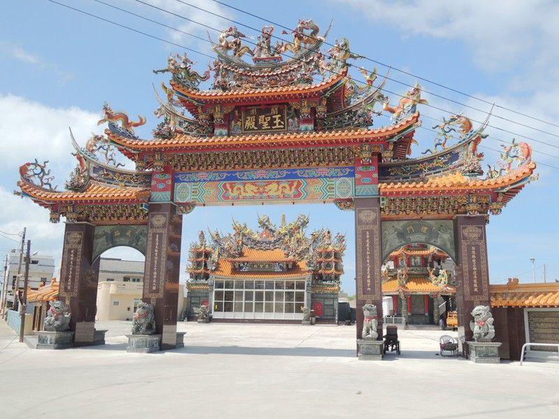 玉聖殿入口