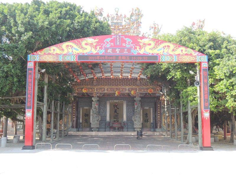 三聖殿入口