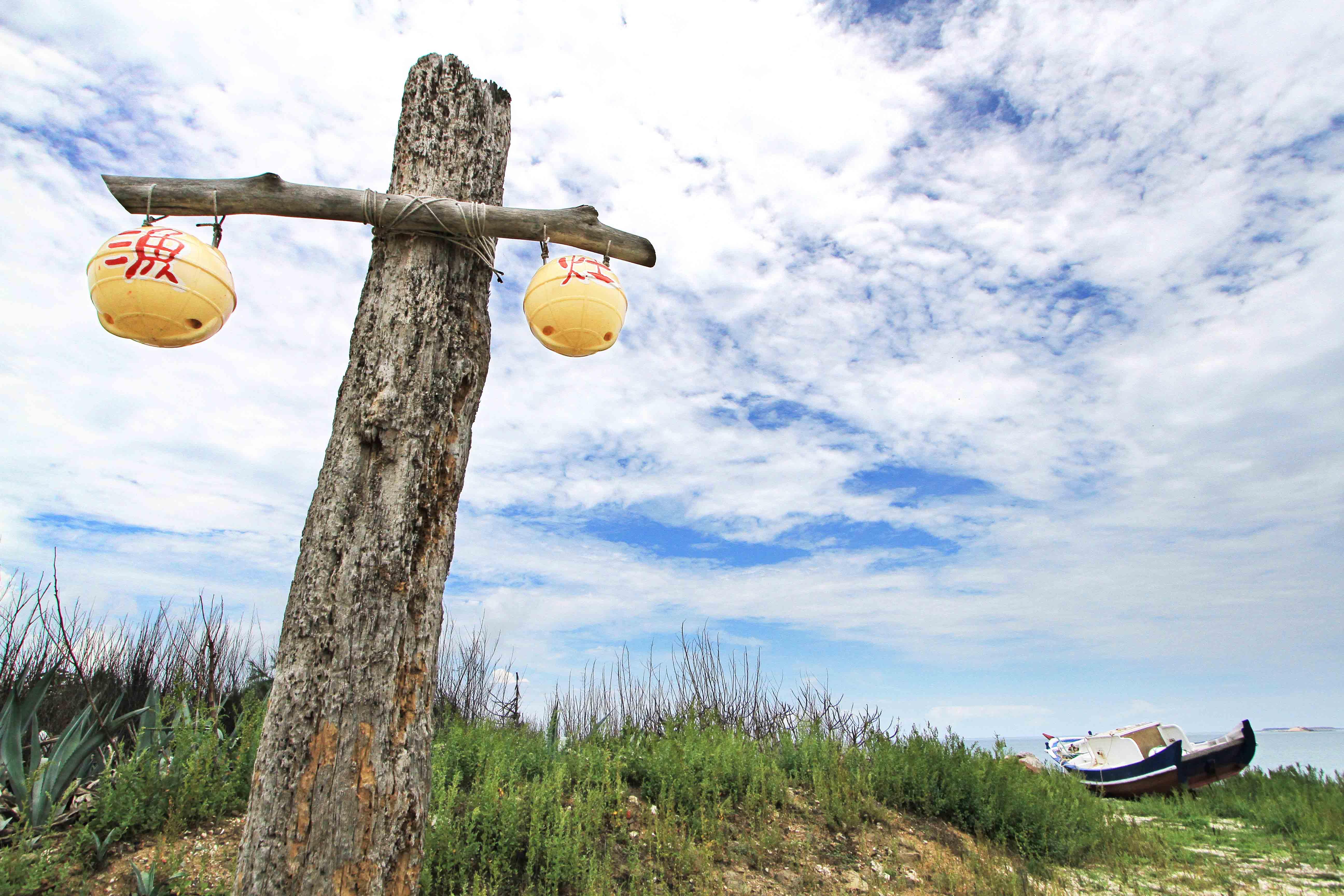 浮球製作的魚灶標誌
